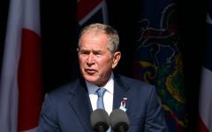 George W. Bush's 9/11 Commemoration Speech